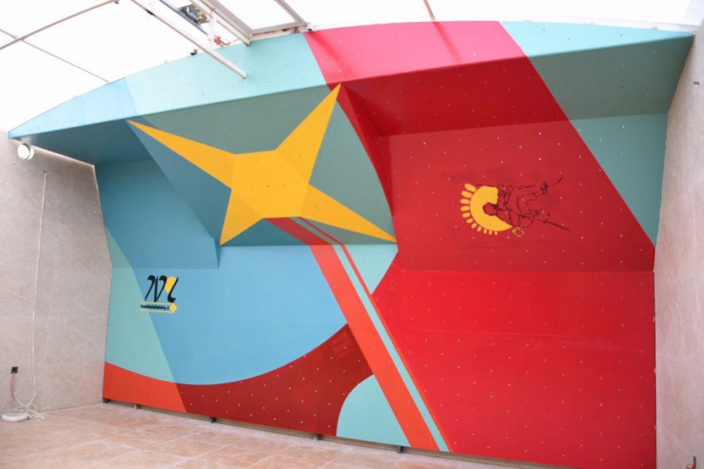 دیواره سنگنوردی باشگاه سهند، زرین شهر 1