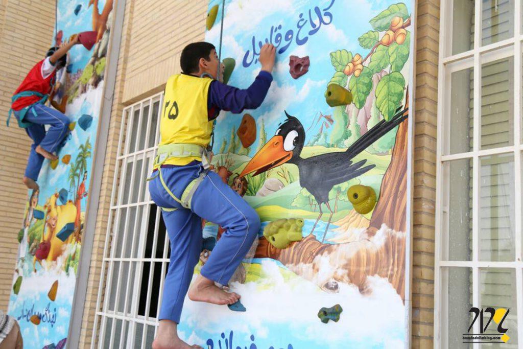 دیواره سنگنوردی مدرسه قرآنی یزد