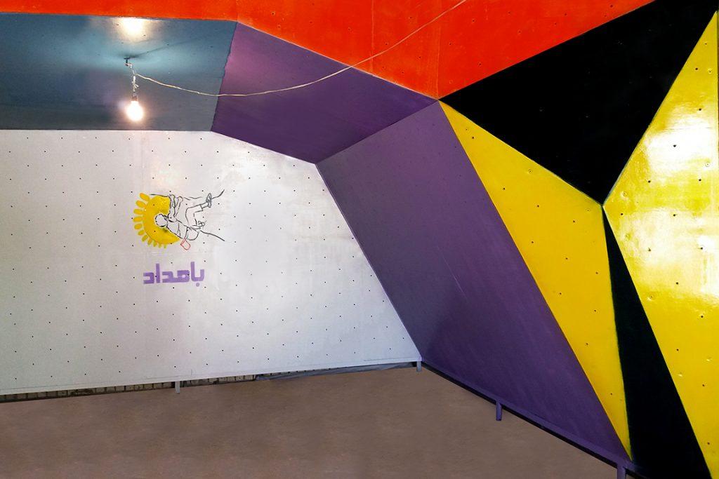 دیواره سنگنوردی باشگاه حرکت ایذه