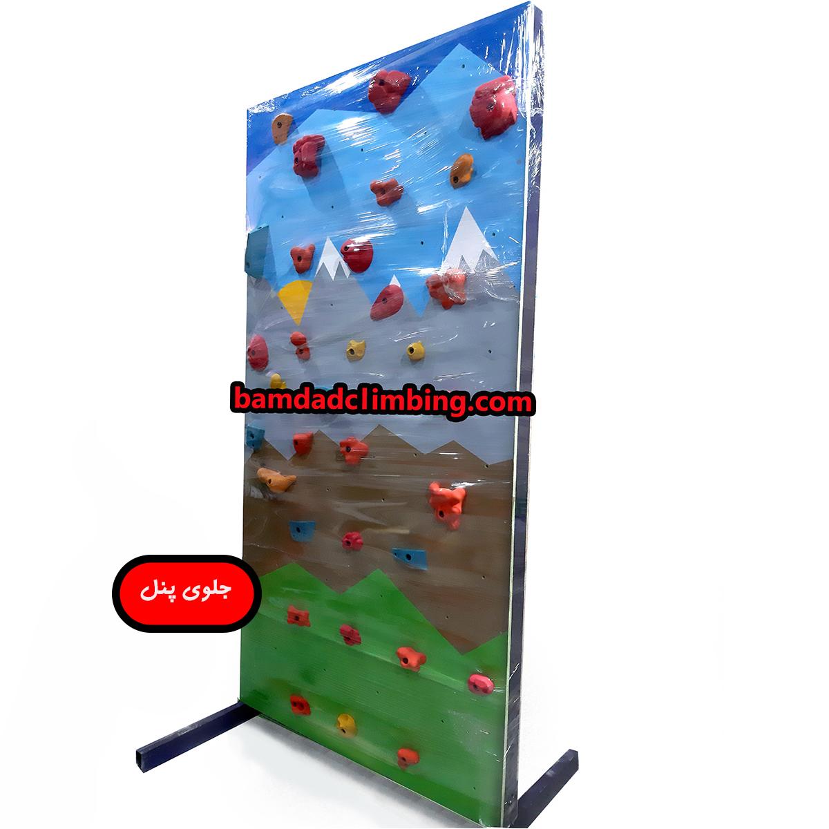پنل سنگنوردی کودک پایه دار